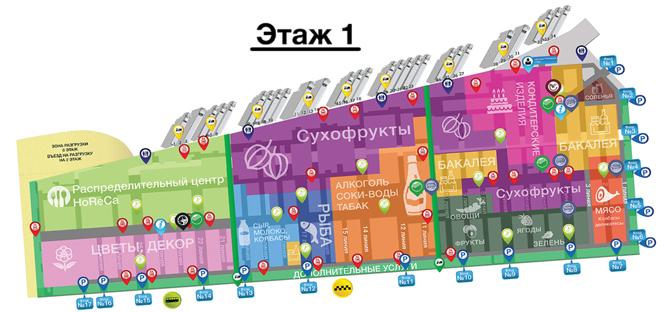 Карта комплекса Фуд Сити на Калужском шоссе 1 этаж