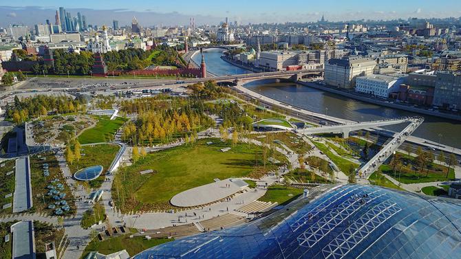 Парк в Москве Зарядье