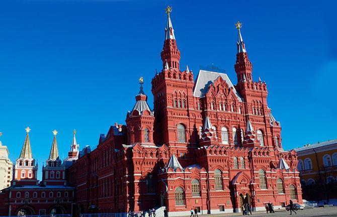 ГИМ (Государственный исторический музей)