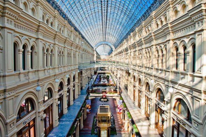 Государственный Универсальный магазин Москва
