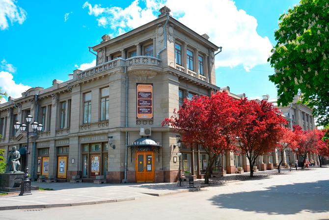 Театр имени М. Горького в Симферополе