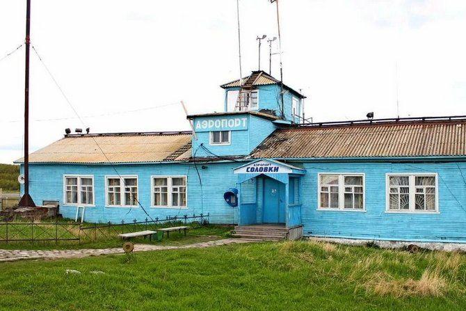 Аэропорт в Соловках