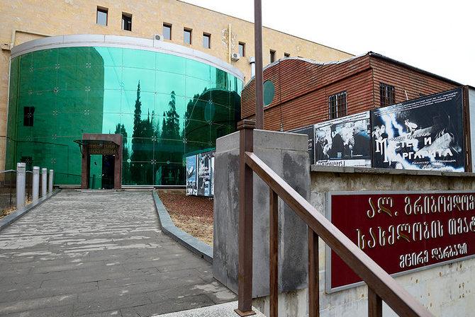 Тбилисский русский драматический театр им. А. С. Грибоедова