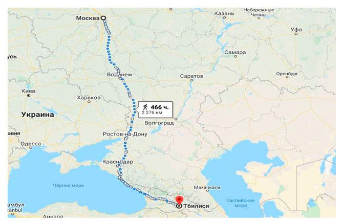 Пеший маршрут Москва - Тбилиси