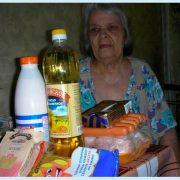 Набор продуктов для пенсионера