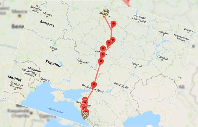 Маршрут поезда Москва - Адлер