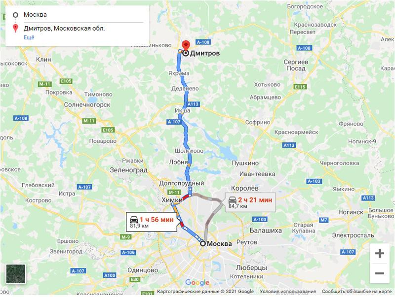 Маршрут Москва - Дмитров и время в пути на авто
