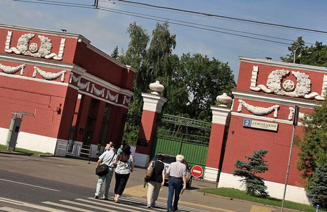 Вход на Новодевичье кладбище