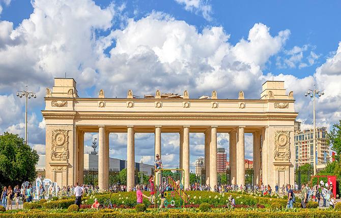 Арка Парка Горького